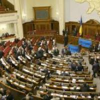 Верховна Рада - парламент Україні