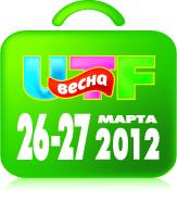 Чемодан UTF 2012