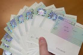 Бесплатные визы в Словакию