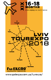 turexpo_lviv