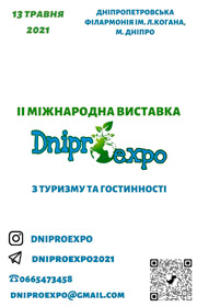 dnipro expo