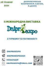 DNIPROEXPO 2021 28 травня