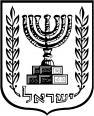 Договор о безвизовом режиме между Израилем и Украиной вступил в силу с 9.02.2011.