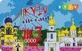 У КИЄВІ ПОЧИНАЄ ДІЯТИ МІСЬКА ТУРИСТИЧНА КАРТКА «KYIV CITY CARD»