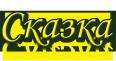Ежегодная Ярмарка товаров и услуг для туризма «Железный Порт» приглашает представителей мест отдыха 17 мая 2014 собраться для неформального общения в пансионате «Сказка»