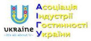 «Асоціація Індустрії Гостинності України» проводитиме 19.12.2014 року Ярмарок проектів: Спільні рішення 2015, модуль 2 – проекти з розвитку туризму