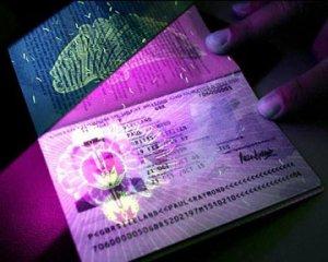 В Украине уже можно сдать документы на биометрический паспорт