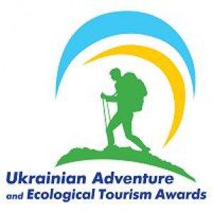 Національні парки та експозиція «Екотуризм в Україні» – вперше на головній туристичній виставці країни UITT 2015