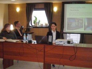 «Зелений ключ» надає конкурентну перевагу або Євростандарти екологічного мененджменту на службі підвищення іміджевої привабливості, енерго- та водозбереження в готельній індустрії