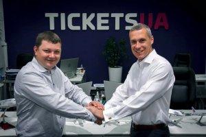 Компании TICKETS.UA и Amadeus продлили глобальный договор