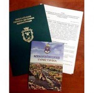 Путешествие в 7-е чудо Украины. Национальный природный парк «Бужский Гард»