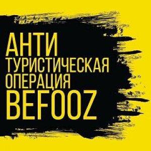 Видео Молния! Крымский Беркут благодарит туристов из России головой об стенку