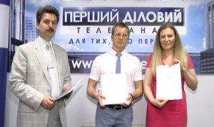 Деловой туризм Украины выходит на медиа просторы