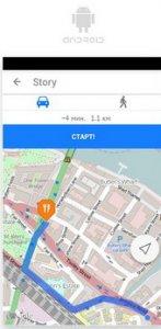 Международный портал «ЗаграNица» запустил мобильное приложение-путеводитель по 11 городам мира