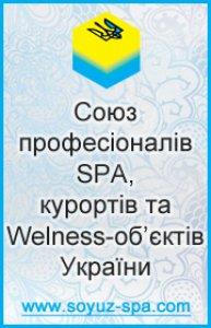 Відбулось довгоочікуване відкриття оновленого сайту Союзу професіоналів SPA, курортів та Wellness об'єктів України