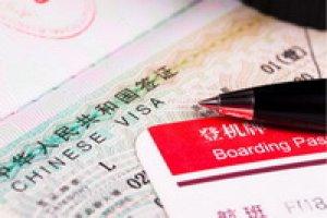 Китай ввел частичный безвизовый режим с Украиной. Находиться на территории страны без визы можно будет 6 суток