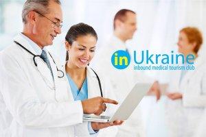 Звітна прес-конференція Клубу в`їзного медичного туризму inUkraine