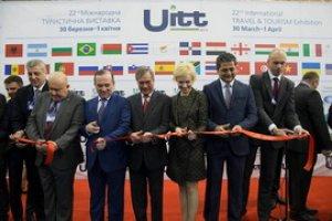 UITT-2016 «Україна – подорожі та туризм»: офіційне відкриття ХХІІ Міжнародної туристичної виставки