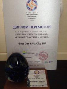 VI Международная SPA-Ассамблея-2016 и Национальная Премия «Best SPA of Ukraine «Кращі SPA України» - главное событие украинской SPA и Wellness индустрии