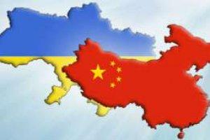 Зроблено ще один крок до подальшого розвитку українсько-китайського стратегічного партнерства
