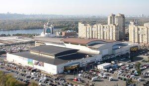 Красивый Киев слева