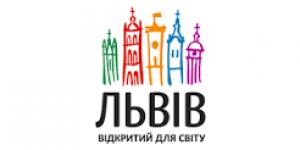 О Львове, курорте Моршин, замках и других туристических объектах Львовщины