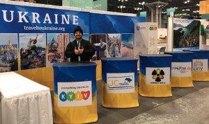 Київ презентував свої туристичні можливості на найбільшій туристичній виставці Північної Америки - The New York Times Travel Show