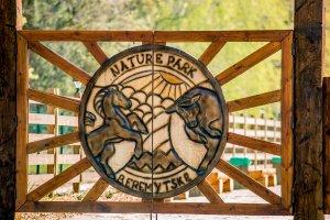 Парк природы «Беремицкое» - уникальное место на туристической карте Украины