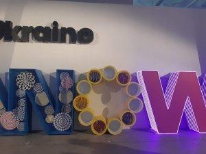 Україна ВАУ! на залізничному вокзалі