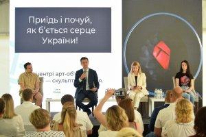 Досягнення і амбітні плани черкаського туризму