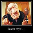 ПРОЕКТ Госагентства – в отставку! На собрании туристической общественности принято решение о неприятии проекта «Закона о туризме», навязываемого игрокам туристического рынка Украины